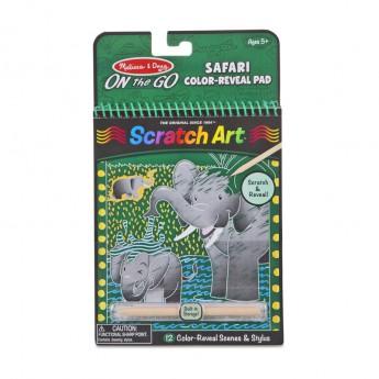 Škrábací obrázky Safari