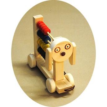Pro nejmenší - Počítadlo - pes