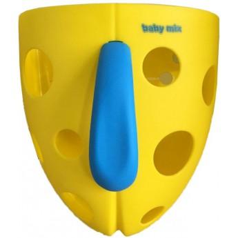 Hračky do vody - Plastový box na hračky do vany - žlutý