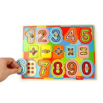 Puzzle - Puzzle Učíme si počítat - znaménka